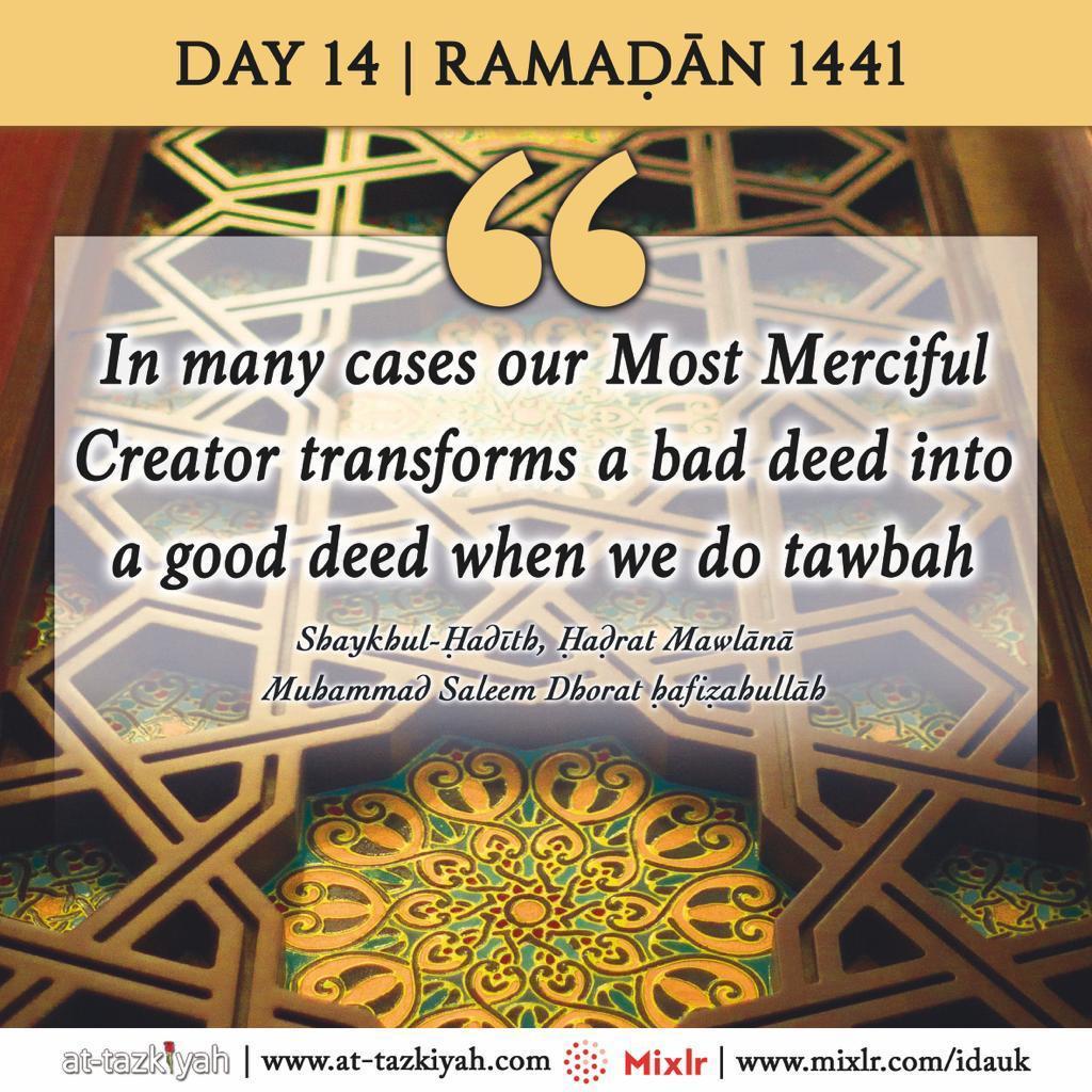 14th Ramadhan